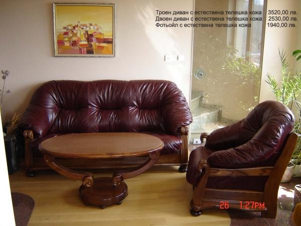 bulgarian furniture in belgium essay